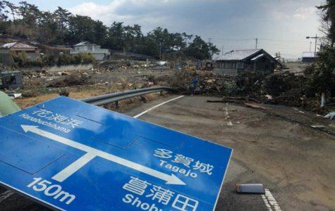 Japan Disaster Photos