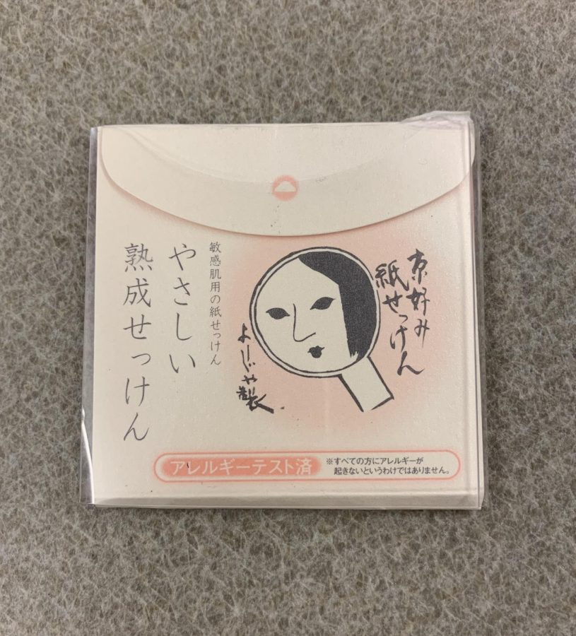 Japanese Product Review